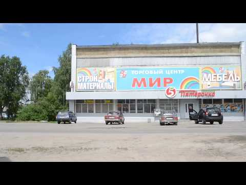 Город Пудож. Карелия.
