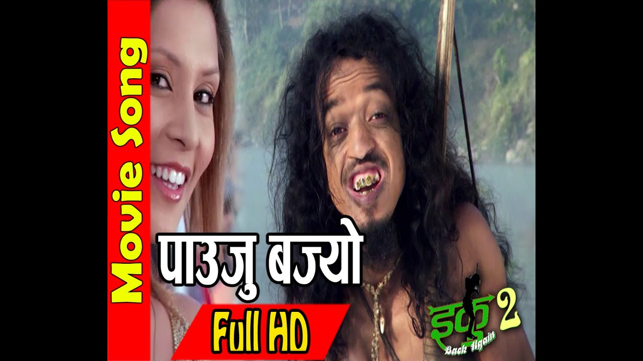 No Need Song Dj Punjab Com Download: Full Song HD - YouTube