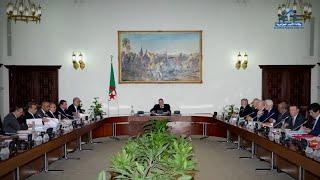 مجلس الوزراء يوافق على مشروع قانون المالية 2016