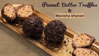www.manishabharani.com
