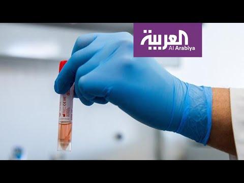 ما فوائد الكلوروكين في علاج فيروس كورونا؟  - نشر قبل 5 ساعة