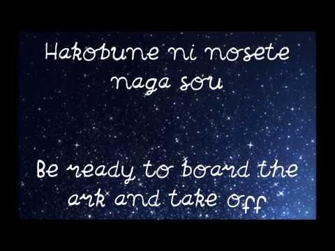 Yuya Matsushita Kanatae (On My Way Lyrics) (Romaji & Engsub)