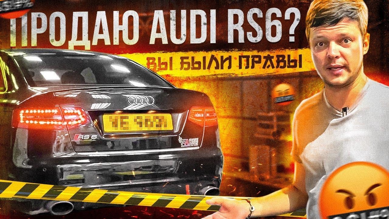 AUDI RS6 подвела! Облажался на СТО в Гонконге | URBAN (eng sub)
