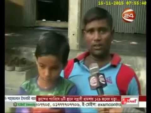 8th Year of Cyclone SIDR - CHANNEL 24 NEWS