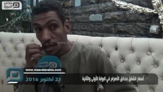 مصر العربية | أسعار الشقق بحدائق الأهرام في البوابة الأولى والثانية