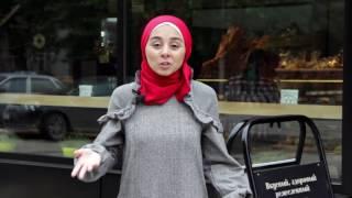 ПРОМО: мусульманин – вегетарианец?