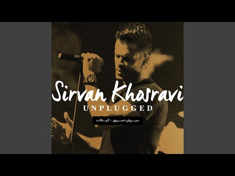 Bazam Betab (Unplugged)