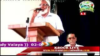 Hajj Class Karnataka Muslim Jama-ath Kouncil Manjanady Unit Hall Kallapu 02/08/2016