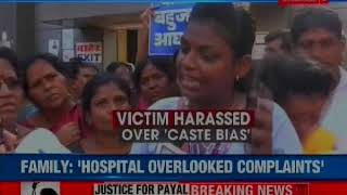 Mumbai: Protests over doctor Payal Tadvi's suicide; 3 doctors accused of ragging on casteism basis