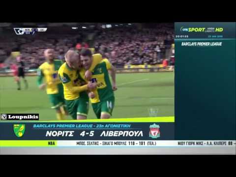 Νόριτς - Λίβερπουλ 4-5