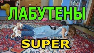 Экспонат-Ленинград. Детская версия - пародия)Ленинград - Экспонат.