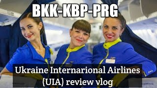 🛫Ukraine International Airlines Review | BKK-KBP-PRG | Low Cost Carrier or Full Service?