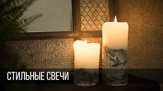 Декор свечей. Елена Якимова декупаж. / Видео