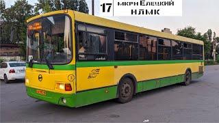 Поездка на автобусе ЛиАЗ-5256.53 №320 г.Липецк маршрут №17