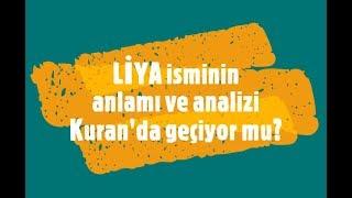 Liya İsminin Anlamı ve Analizi Nedir?