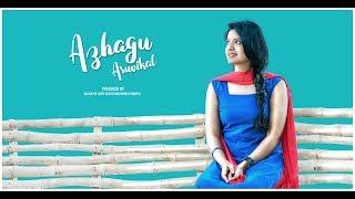 Azhagu Aruvigal | ft. Haricharan | Sajan CR | Akhil Shaji | A Tamil Music Video |