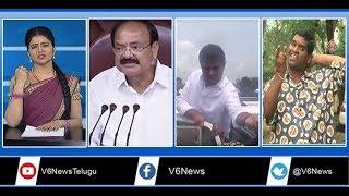 Venkaiah Naidu Swearing-In   Tamil Nadu Politics   KTR Stuck In Traffic   Teenmaar News   V6 News
