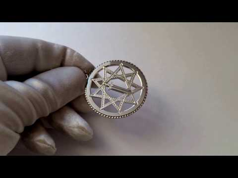 Меч острием вниз в звезде Инглии, значение, описание, свойства  Славянский оберег  Ручная работа