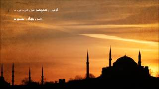 ümmetin ruhu... روح الأمة