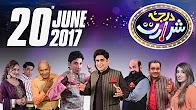 Darja-E-Shararat - Abrar Ul Haq - 20 June 2017 - SAMAA TV