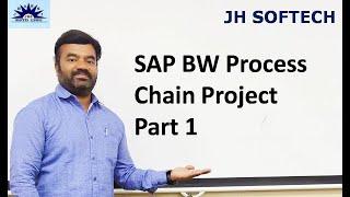SAP BW عملية سلسلة المشروع جزء 1