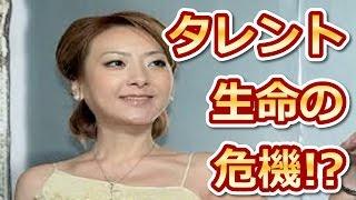 【おススメ動画・関連動画】 【マジか!!】矢部美穂が病気・子宮筋腫の...