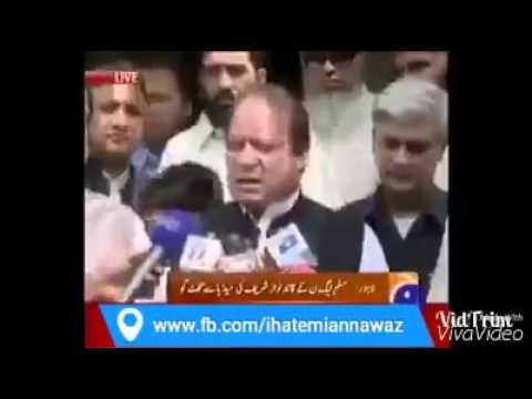 Maulana saqib Raza mustafai ka nawaz ke Bayan par rad e amal