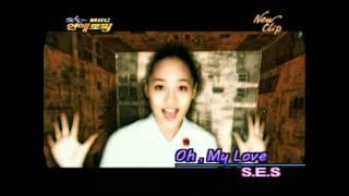 【TVPP】S.E.S - Oh! My Love, 에스이에스 - Oh! My Love 많이 사랑해주세요~! @…