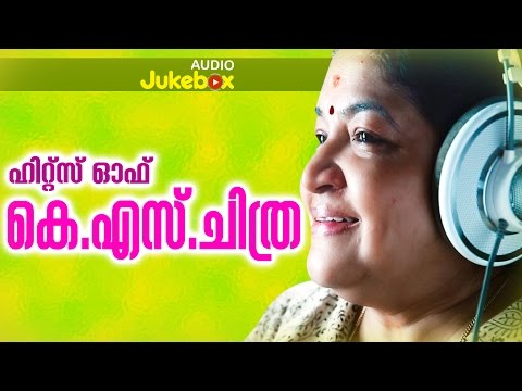 Hits of KS Chithra | Evergreen Film Songs | Malayalam Movie Songs | Non Stop Melody Songs