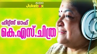 Malayalam Film Song | Hits of KS Chithra Vol 3 | Audio Jukebox