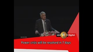 Power crisis will be resolved in 7 days – PM Thumbnail