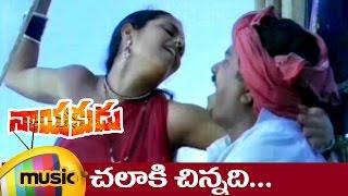 Nayakudu Telugu Movie Songs | Chalaki Chinnadi Music Video | Kamal Haasan | Ilayaraja