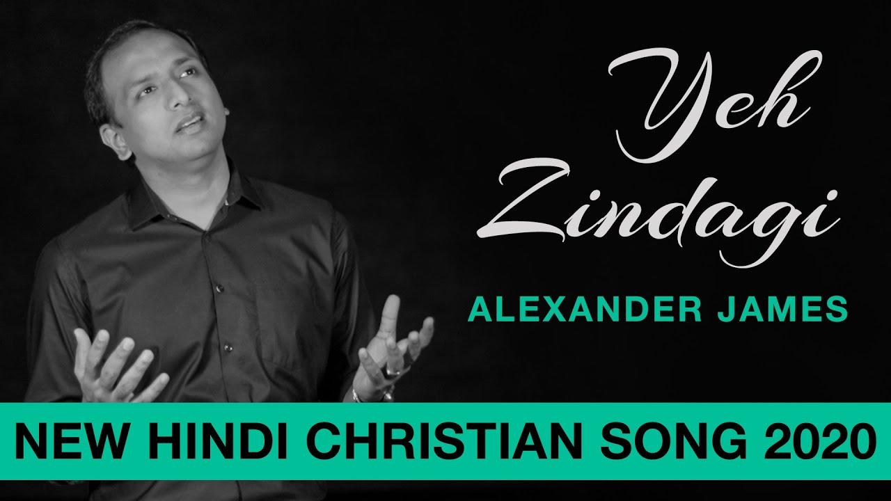 Yeh Zindagi | New Hindi Christian Song 2020 | Alexander ...