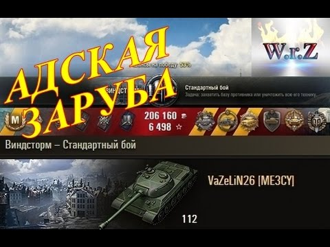 Липницкая, Юлия Вячеславовна — Википедия