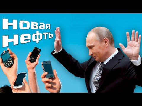 ВЛАСТЬ СНОВА РЕШИЛА УРВАТЬ ДЕНЕГ с простого народа на запрете продаж смартфонов и регистрации IMEI