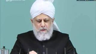 Holy Quran   The source of guidance and salvation 16 12 2011 urdu clip1