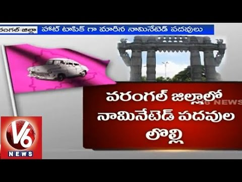 TRS leaders lobying for nominated posts in State - Warangal