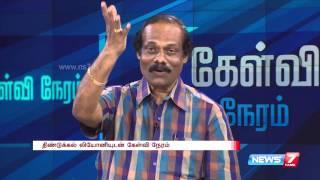 Special Kelvi Neram with Dindigul Leoni | News7 Tamil