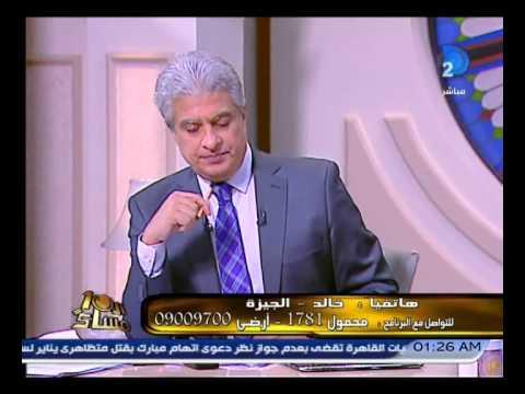 برنامج العاشرة مساء مع وائل الإبراشى حلقة 29-11-2014