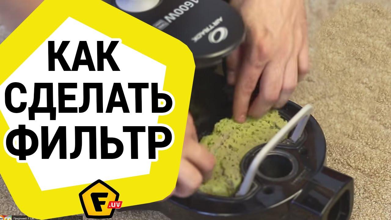 Дешевый фильтр для пылесоса LG VK70167N - YouTube