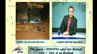 بالصور .. مذيع #مواطن_مصري يهاجم رئيس حي الهرم لإزالة المحلات المخالفة بالتكسير