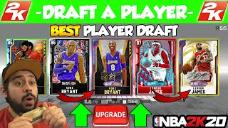 NBA 2K20 DRAFT - WE UPGRADED EVERY PLAYER TO THEIR BEST CARD AND GOT SO MANY GALAXY OPALS IN MYTEAM