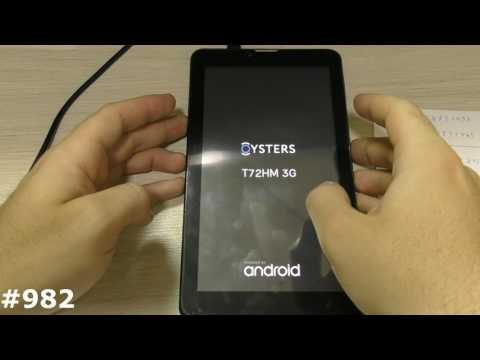 Разблокировка Oysters T72HM от оператора под все сим карты