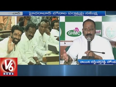 Minister Nayani Holds Review Meet With Officials On Arrangements For Bonalu Festival   V6 News