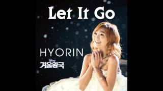 효린 (Hyorin) - Let It Go (겨울왕국 Frozen OST)