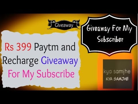 Rs 399 Paytm and Recharge || Giveaway For All My Subscribe || Giveaway 2019