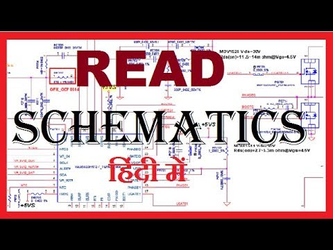 How To Read Schematics Diagram In Hindi Youtube