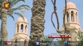 أحلى سيلفى - الحلقة 8 - دير البراموس - الجزء 2 - قناة كوچى القبطية الأرثوذكسية للأطفال
