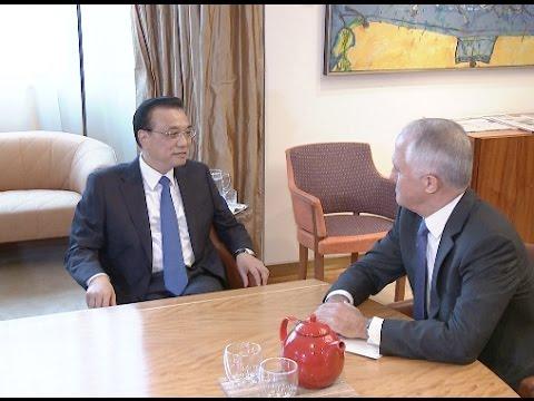 China, Australia to Enhance Strong Economic Ties