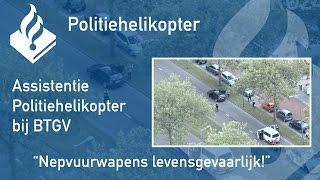 Politie #PRO247 - Assistentie politiehelikopter bij BTGV